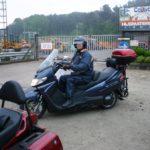 Sonnenfahrt 2005